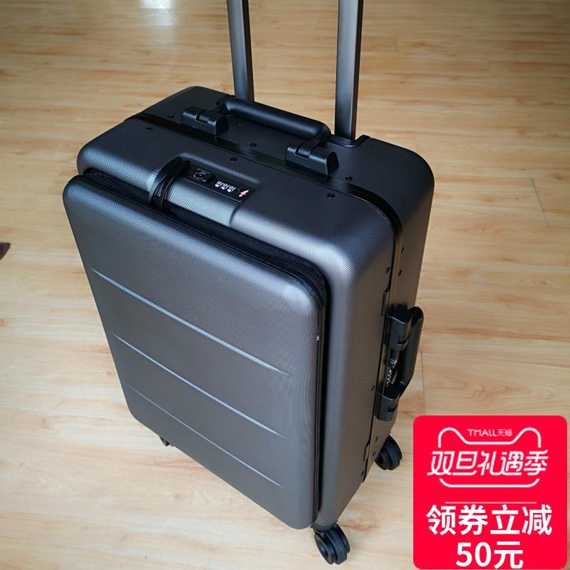 商务行李箱20铝框万向轮拉杆箱女22前置电脑登机箱男24寸旅行箱潮不包邮