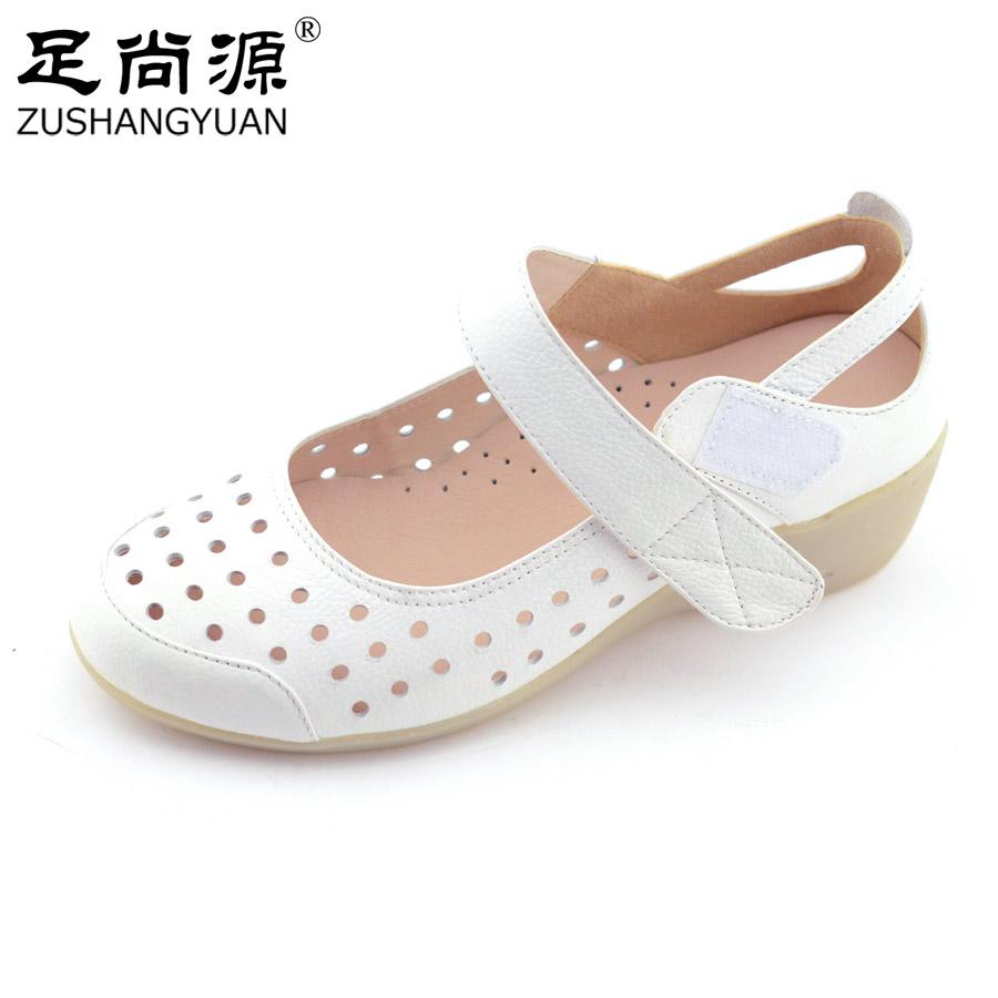 足尚源 護士鞋 白色 坡跟涼鞋牛筋底舒適 真皮工作鞋防滑女鞋