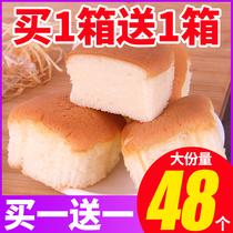 曼尼顿初生蛋糕整箱早餐面包休闲零食品小吃老人吃的懒人速食健康