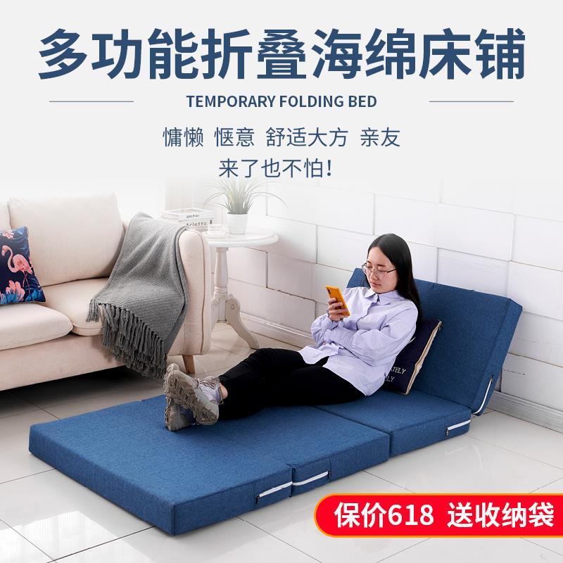 夏天放到地上的床垫午睡垫办公室单人午休息垫日式懒人榻榻米学生