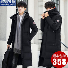 Long, handsome Canadian Goose Jacket in the New Winter Men's Down Dress Trend of 2018