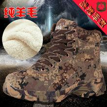 """Обувь """"Милитари"""" > Армейская тактическая обувь."""