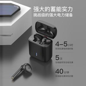 无线蓝牙耳机双耳适用于airpods pro3代充电仓苹果安卓通用iPhone华为2代原装正品华强北洛达1536u充电盒单卖