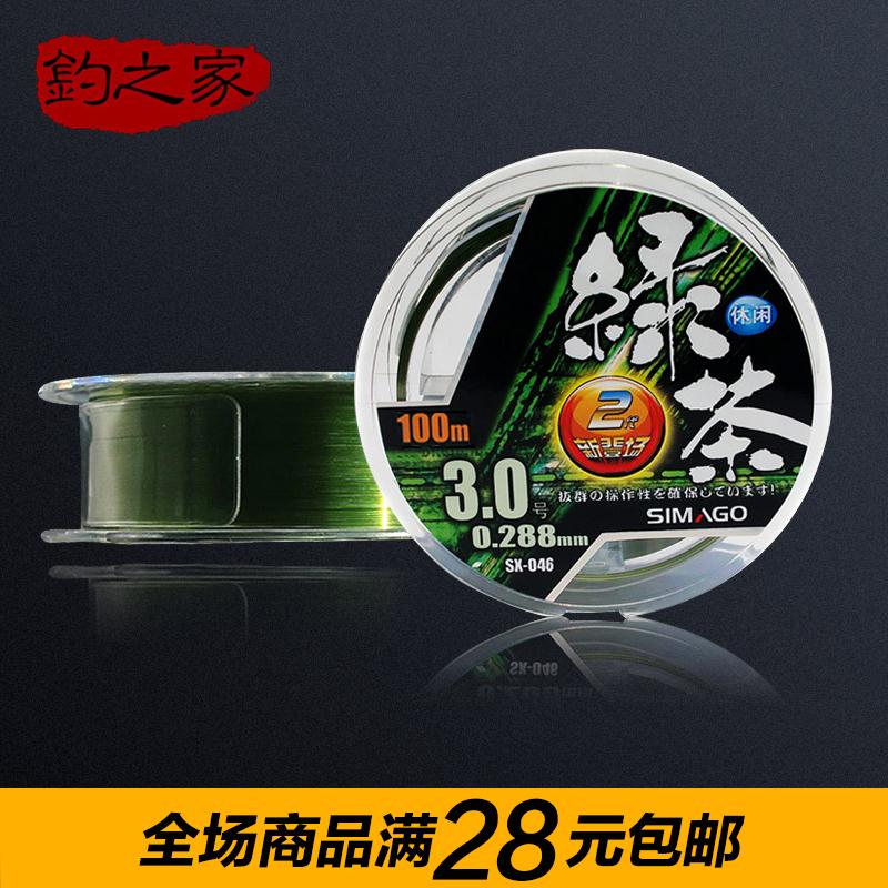 亏本清仓大促销喜曼多正品100米绿茶二代100m钓鱼线垂钓尼龙线