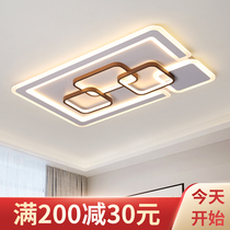 吸顶灯圆形客厅灯简约现代大气家用水晶卧室灯餐厅灯饰灯具LED