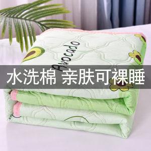 空调被夏凉被薄款被子夏季双人水洗棉可机洗单人学生夏被春秋被芯