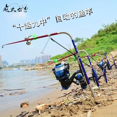 小自动钓鱼竿套装 袖珍便携 弹簧竿自弹式海竿抛投竿鱼杆渔具钓具