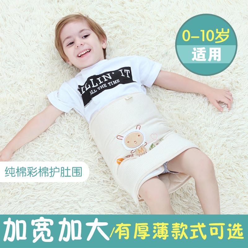 宝宝护肚围婴儿童护肚子纯棉护肚脐肚兜夏天防着凉薄款腹围防踢被