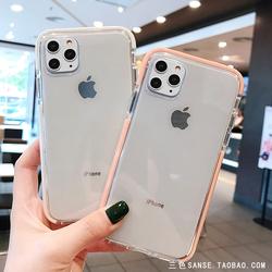 简约透明适用8p苹果11手机壳iphone11 ProMax防摔xs软7plus情侣xr