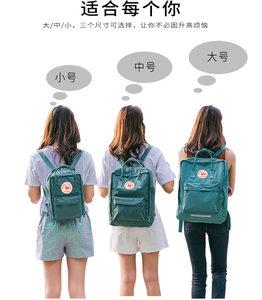 林小宅同款双肩包女韩版潮电脑背包旅行百搭高中学生出走书包潮男