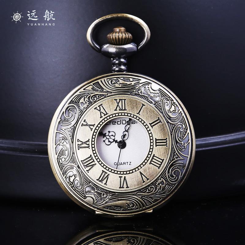 Карманные часы Артикул 539649392905