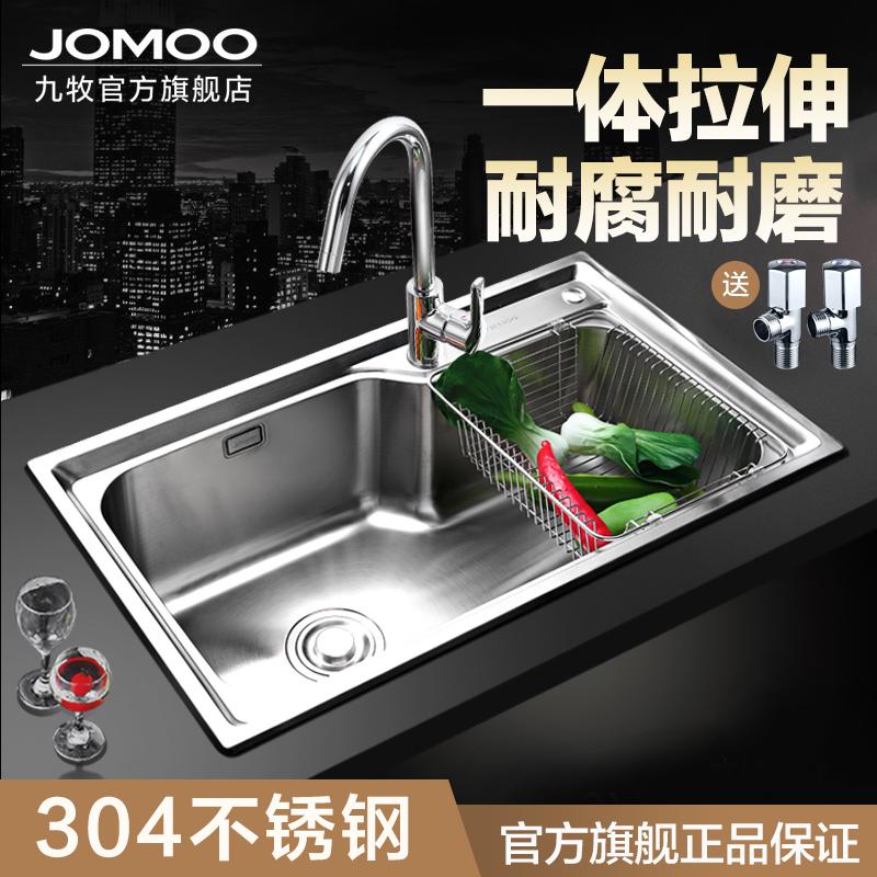 JOMOO九牧不锈钢厨房水槽单槽套餐 小户型洗菜盆洗碗池水池 02117