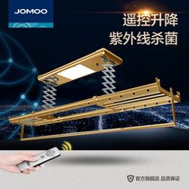 Jomoo Nine Shepherd intelligent drying rack remote control lifting three rod type sun rack cool hanger electric dryer LA001