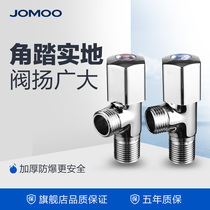 Jomoo Nine Shepherd angle valve copper thickened hot and cold water triangle valve water heater toilet lengthening stop valve eight words