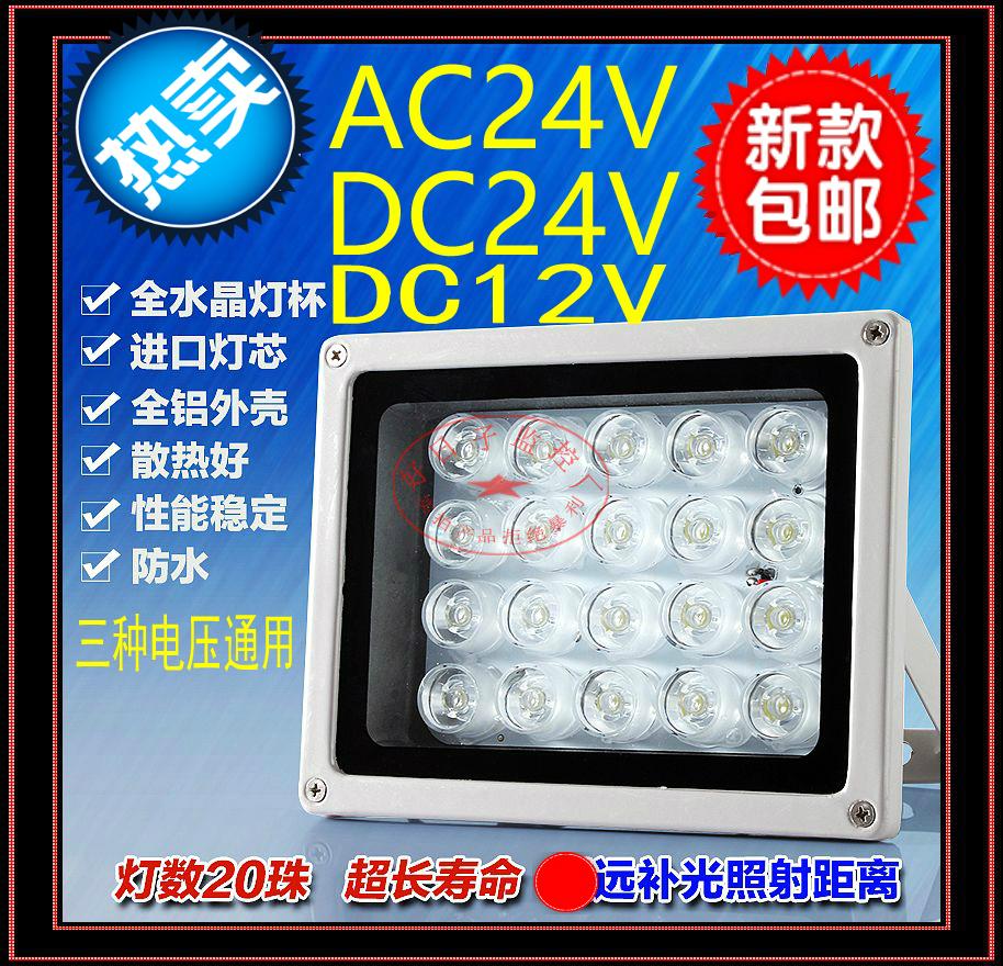 Бесплатная доставка 90 степень монитор заполнить светящаяся лампа передний строка DC24VAC DC12V белый свет монитор LED фото номерной знак помощь свет