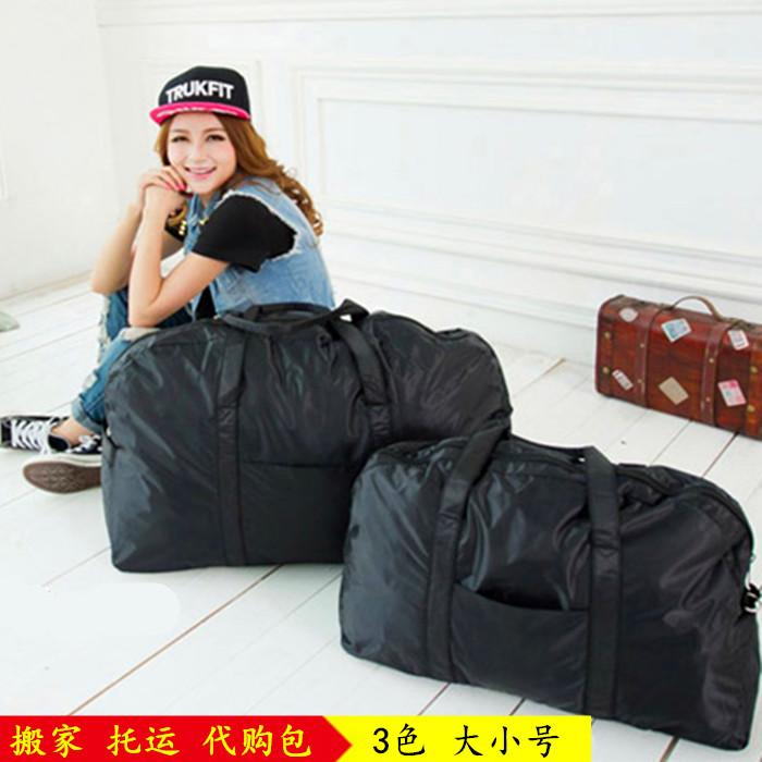 超大容量旅行包 便携手提托运行李袋 收纳袋防水尼龙出差折叠包券后68.00元