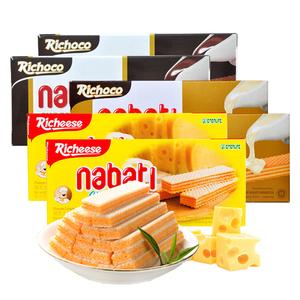 印尼进口丽芝士Richeese威化饼干奶酪味芝士味饼干零食58g*10袋装