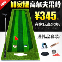 Widen the upgraded version! Indoor Golf Course Putter Practice kit Home Office Green Blanket