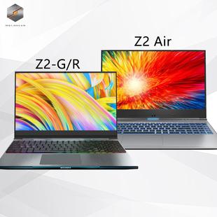 清华同方 Mechrevo机械革命深海幽灵Z2-G Air 9代i7全面屏轻薄游戏笔记本电脑144Hz屏GTX1650 GTX1660Ti独显