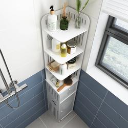 浴室置物架免打孔壁挂落地洗衣机卫生间马桶边柜厕所洗手间收纳架