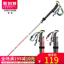 Carbon fibre folding climbing rod, ultra-light and ultra-short carbon retractable crutches, outdoor hiking equipment