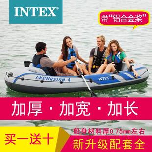 INTEX橡皮艇加厚充氣船釣魚船衝鋒舟皮划艇捕魚船2/3/4/5人氣墊船