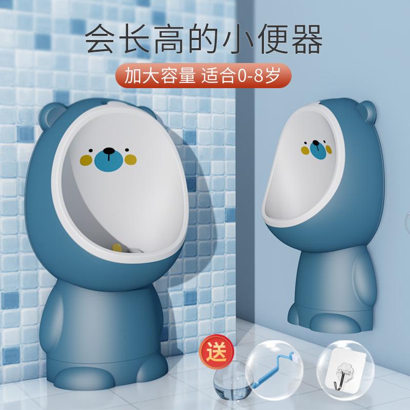 宝宝小便器站立挂墙式小便池男孩儿童尿尿神器如厕训练尿兜男童桶