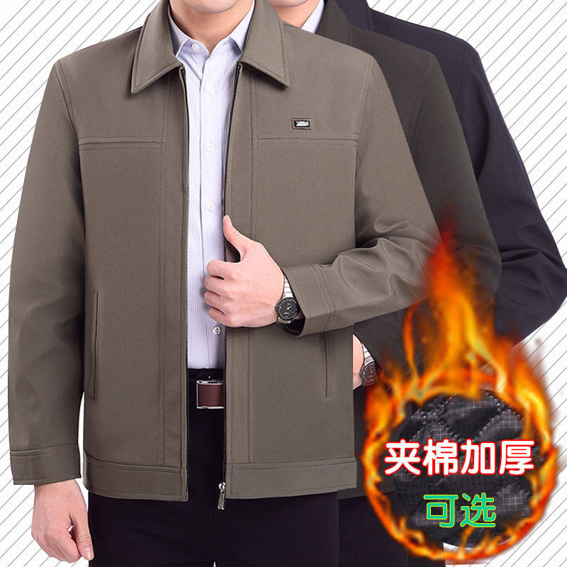Middle aged mens wear fathers autumn coat 40 years old 50 middle aged and old peoples jacket coat mens heavy autumn and winter clothes