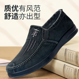 老北京布鞋男爸爸鞋春秋新款水洗牛仔帆布鞋男鞋一脚蹬开车休闲鞋