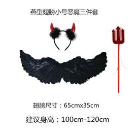 天使羽毛翅膀道具六一儿童节天使恶魔鬼精灵黑色羽毛翅膀装lolita图片