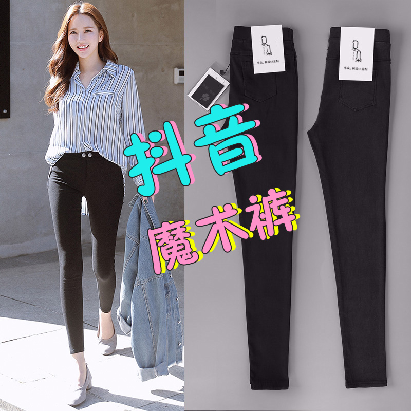 Black leggings women's pants wear 2020 new spring and autumn thin Korean version Plush small feet nine point magic high waist black pants