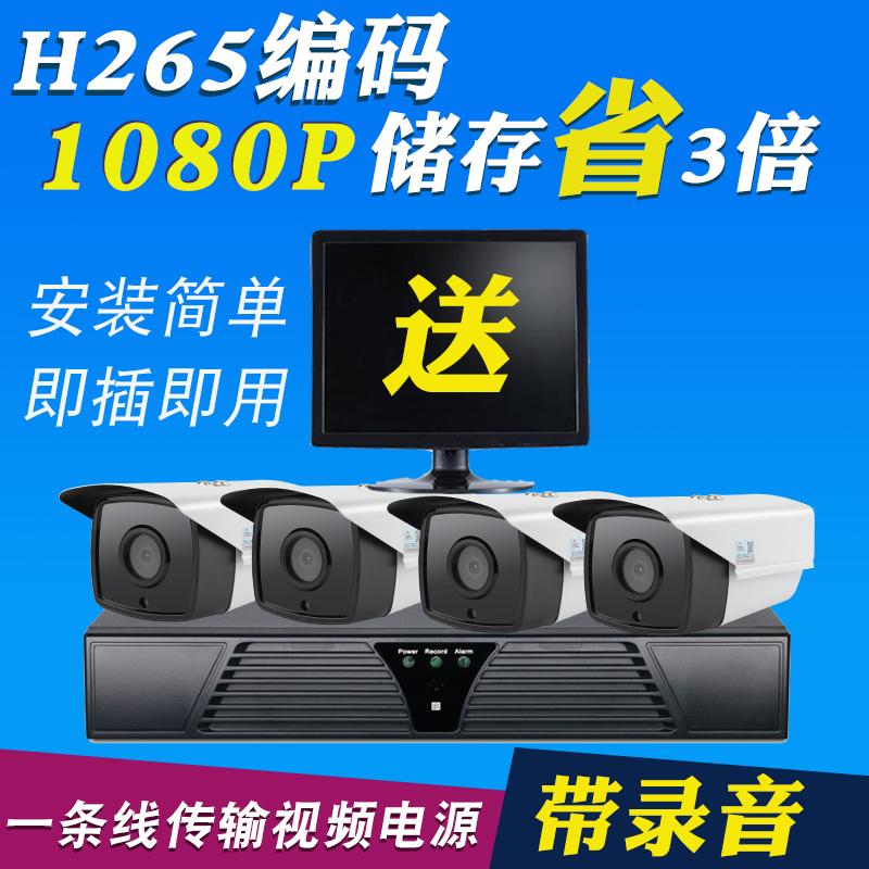 4 дорога монитор оборудование установите hd ночь внимание на открытом воздухе домой монитор устройство проводной камеры с экрана занавес дисплей
