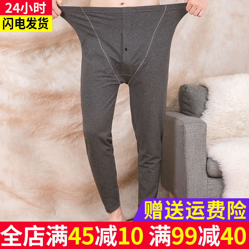 Large mens autumn Pants Plus fat and fat bottoming autumn warm high waist pants mens one-piece cotton wool pants