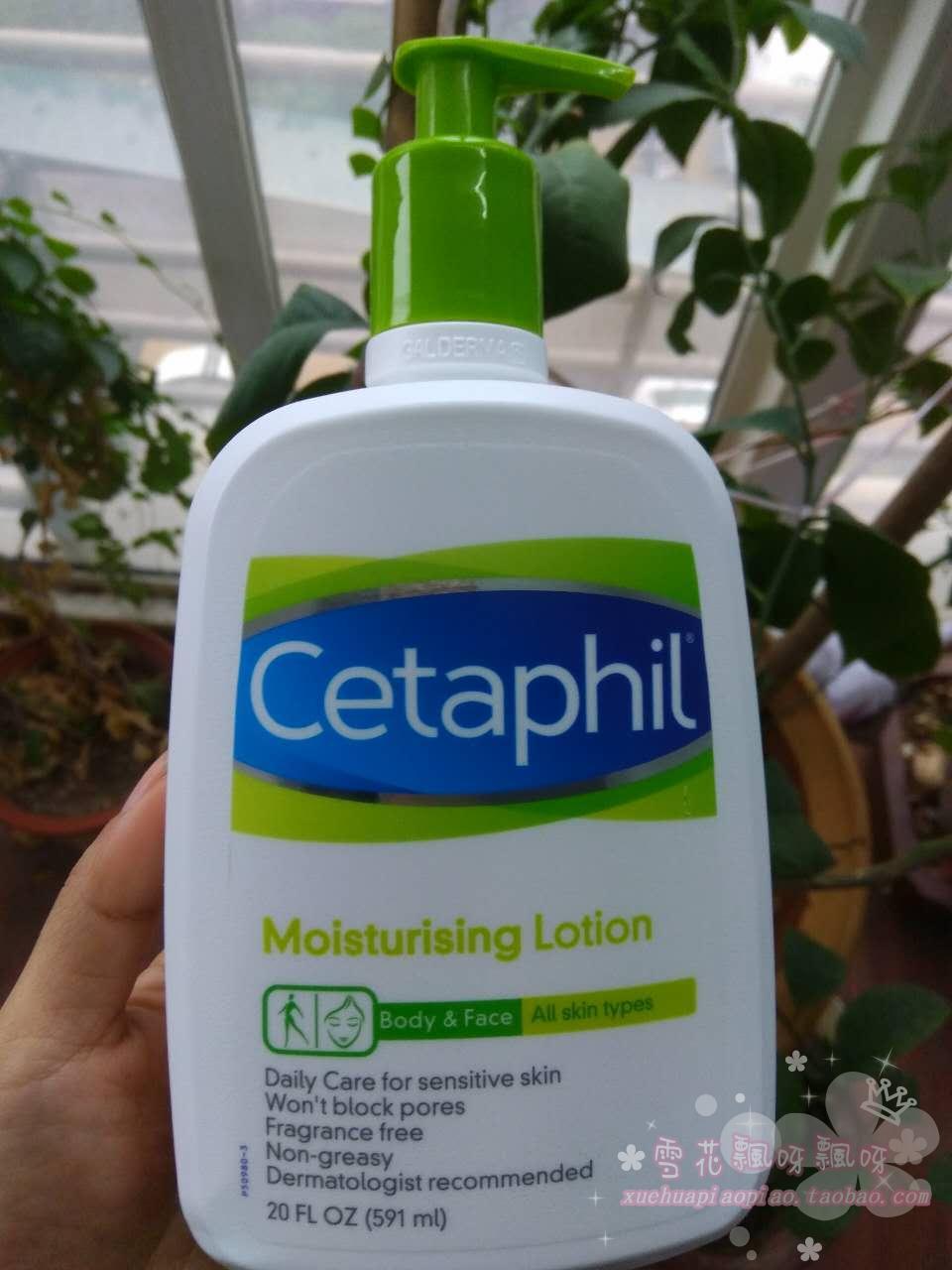 法国Cetaphil丝塔芙保湿润肤乳液润肤露591ml 温和滋润 到19年2月