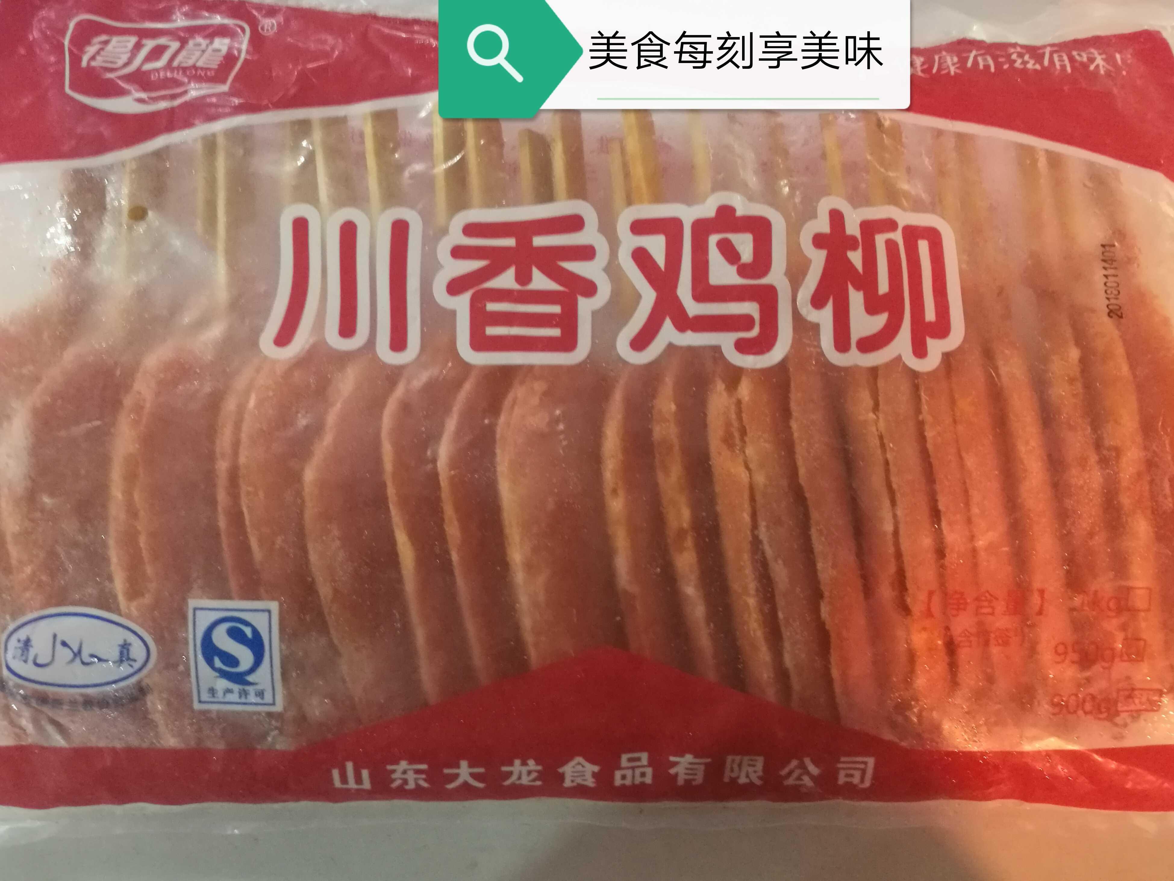 得力龙川香鸡柳 油炸烧烤食品 一包900g约25根左右美食每刻享美味