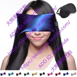 冷热薰衣草眼枕 Hot Cold Lavender Eye Pillow & Free Eye Mask