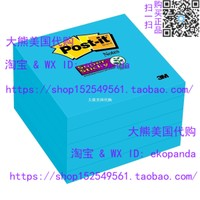 Post-it Super Sticky Notes, 3 x 3-Inches, 5-Pads, 654-5SSBE