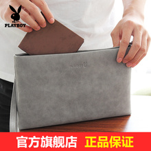 Playboy men's handbag 2019 new fashion men's handbag hand bag hand bag envelope bag leisure bag trend