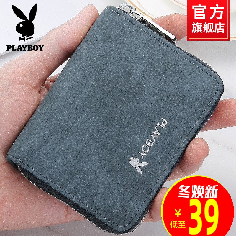Playboy men's card bag small and ultra thin multi card driver's license card certificate zero wallet one female