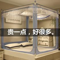 床上蚊帳1.5米1.8m床2米蒙古包家用防摔兒童圍欄夏季防蚊罩帳紋賬