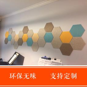 六边形毛毡墙贴留言板照片墙软木板
