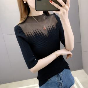 领【2元券】购买2021年夏季新款修身中袖冰丝针织衫