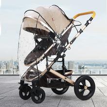 belecoo贝丽可婴儿推车防风雨罩