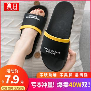 夏天拖鞋女家用居家外穿家居室内情侣防滑浴室厚底凉拖鞋男士夏季