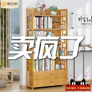 简易书架学生用楠竹多层收纳置物架简约现代客厅落地儿童书柜储物