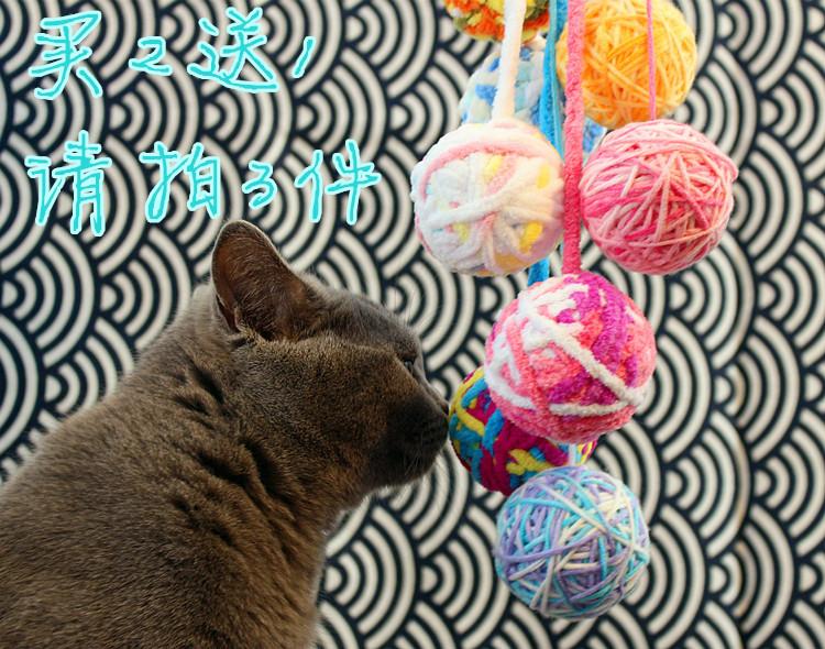 [【papa] мяу [】] интерес дразнить кот шерстяной мяч радуга мяч милый кот. микрофон линия игрушка дразнить кот артефакт многоцветный