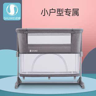 述威婴儿床儿新生宝宝可折叠便携式多功能bb床小户型移动拼接大床