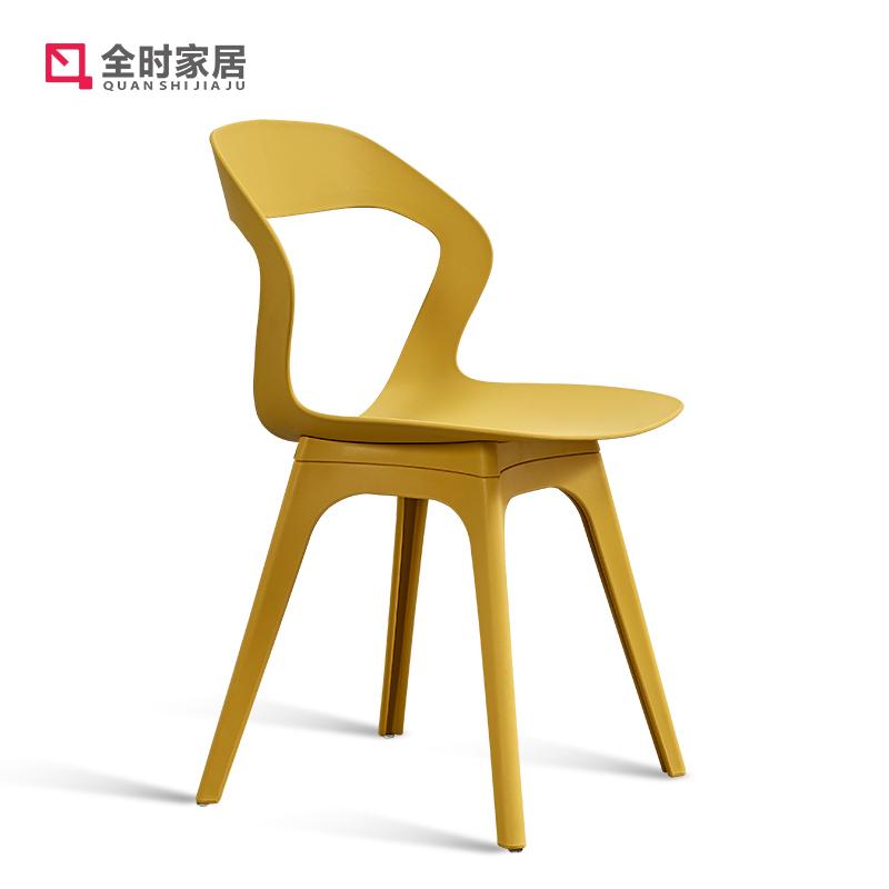 全时北欧休闲椅子餐厅现代简约懒人椅子白色时尚书桌椅网红靠背凳
