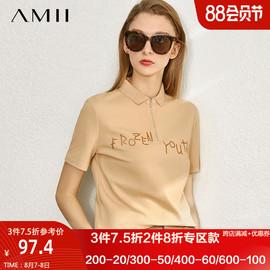 amii洋气短袖T恤2020年夏季t桖女装新款polo衫女款小衫半袖体桖潮