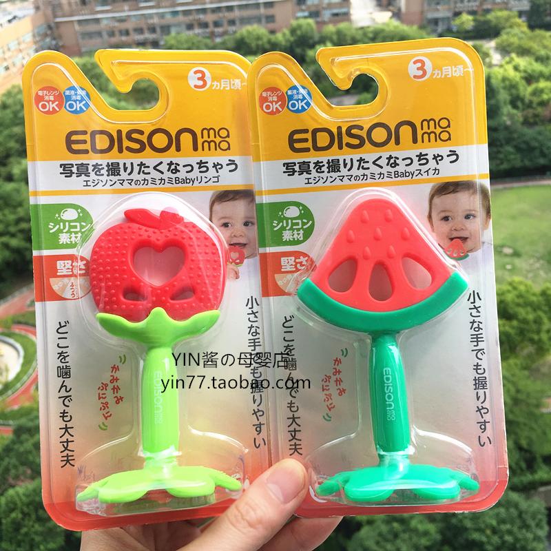 Игрушки для прорезывания зубов / Детские зубные щетки Артикул 572521327847